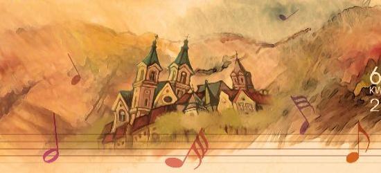 Już wkrótce I Międzynarodowy Festiwal Muzyka na Pograniczu Sanok 2014