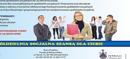 """Nabór uzupełniający do projektu """"Współdzielenie obowiązków – współdzielenie zysków"""" w ramach Poddziałania 7.2.2 POKL"""