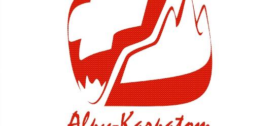 Fundacja Karpacka-Polska rozpoczęła nabór na staże w Szwajcarii organizowane pod honorowym patronatem Ambasadora Szwajcarii