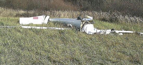 AKTUALIZACJA: Wypadek szybowca w Bezmiechowej. Pilot zginął na miejscu (FILM)