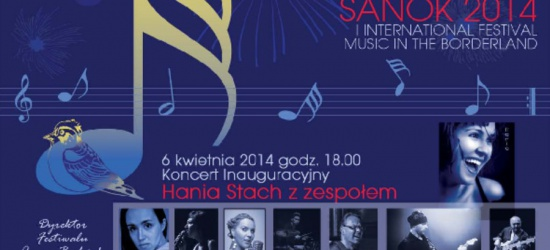 Koncert laureatów I Międzynarodowego Festiwalu MUZYKA NA POGRANICZU (TRANSMISJA NA ŻYWO)